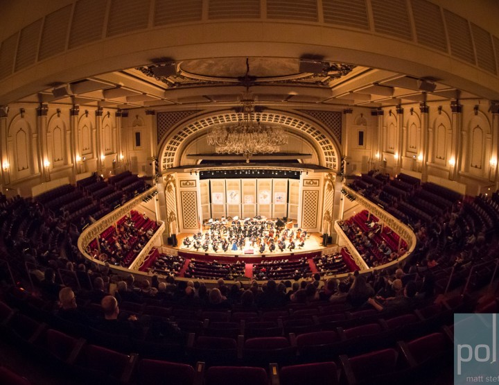 MusicNow Festival 2016 - Music Hall, Cincinnati